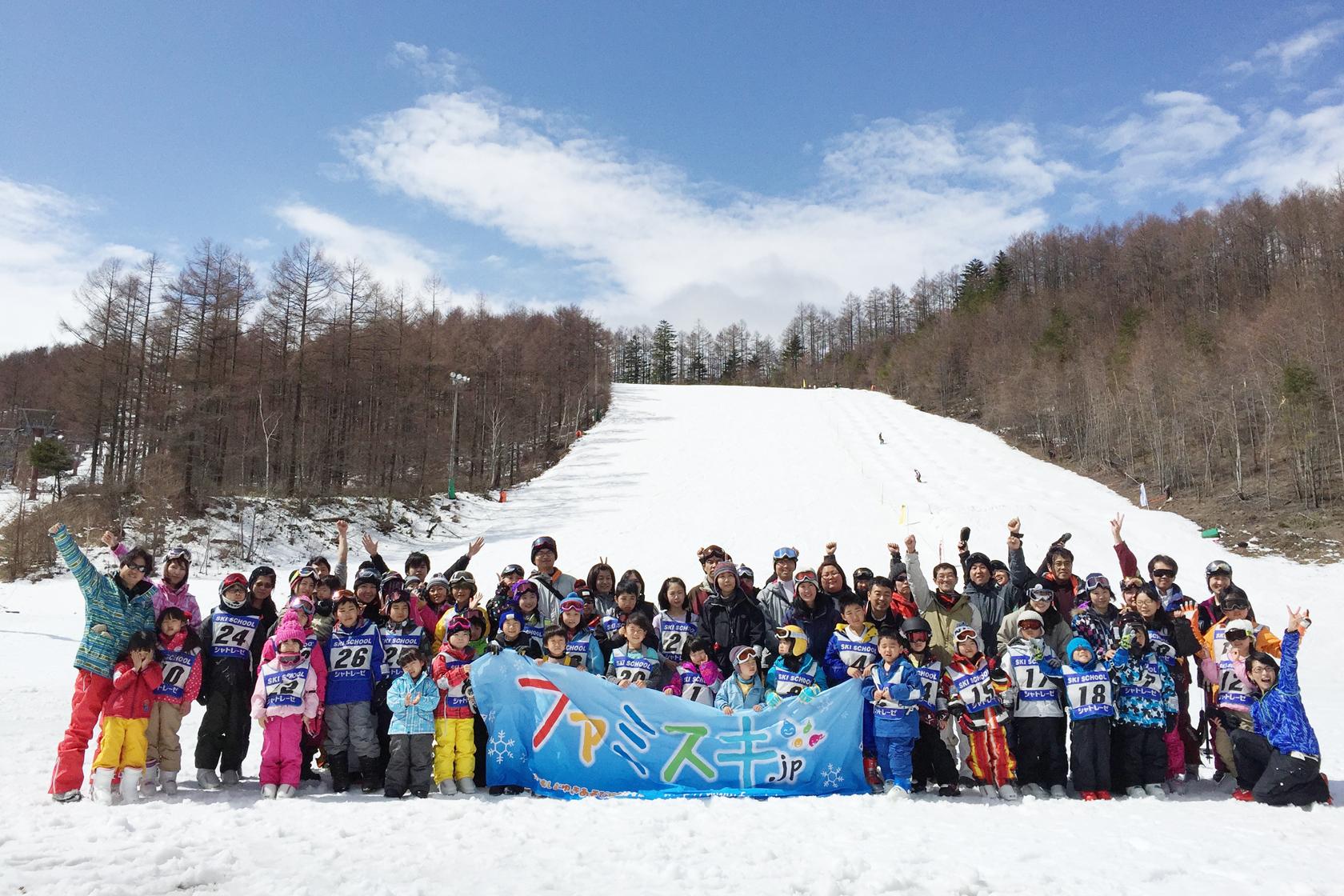 FMヨコハマ×ファミスキ.jp<br>家族対抗!雪上運動会