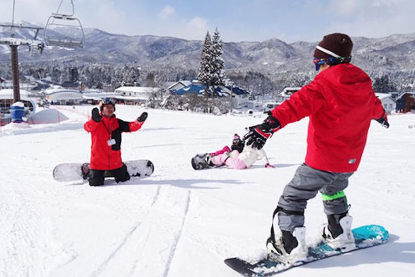 日本スノーボードアカデミー