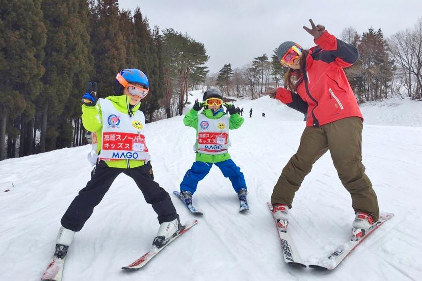 高鷲スキースクール