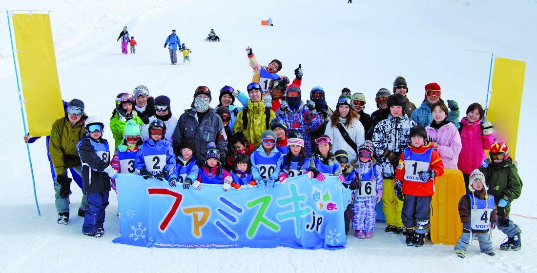3月3日(土) 雪上玉入れ競争