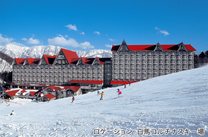新潟 スキー 場 ホテル