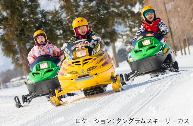 雪の遊園地なスキー場