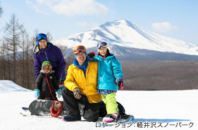 晴天率が高いスキー場