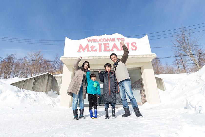 2月15日(土)マウントジーンズ出張動物王国&キッズ宝探し大会