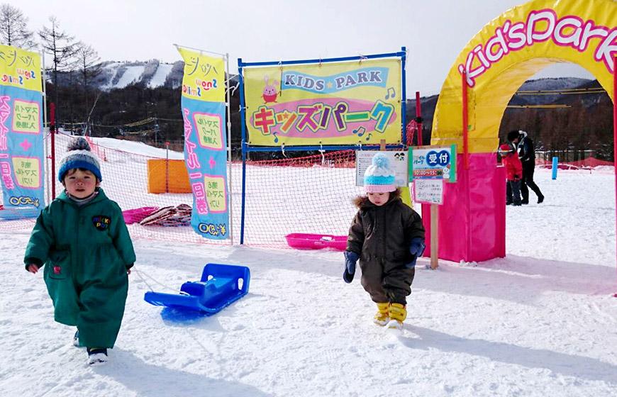 どのエリアでも雪遊び♪ 3つの「キッズパーク」