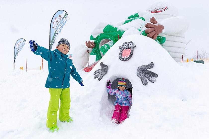 1~3月の毎週土日に開催!「雪国体験イベント かまくらぶ」
